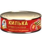 Килька в томатном соусе черноморская неразделанная