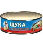 Щука в томатном соусе обжаренная