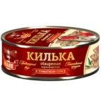 Килька обжаренная черноморская в томатном соусе
