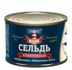 Сельдь атлантическая натуральная с добавлением масла