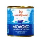 "Молоко сгущеное с сахаром ""МариМолоко"""