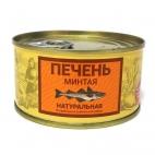 """Печень минтая натуральная 185г """"Камчаттралфлот"""""""