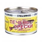 """Печень трески натуральная 250г """"Спецзаказ"""""""