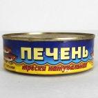Печень трески натуральная 230гр