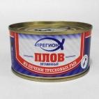 """Плов из печени тресковых рыб """"СОКРА - 41регион"""""""
