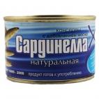 "Сардинелла натуральная с доб. масла ""Рыбпромпродукт"""