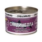 """Сардинелла натуральная с доб. масла """"Спецзаказ"""""""