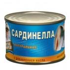 """Сардинелла натуральная с доб. масла """"Капитан Морей"""""""