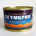 Скумбрия натуральная с добавлением масла