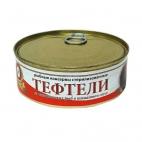 """Тефтели из океанических рыб в томатном соусе """"Пролив"""""""