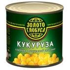 Кукуруза сладкая в вакуумной упаковке