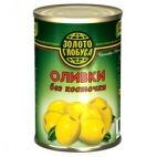 """Оливки без косточки """"Золотой  Глобус"""""""