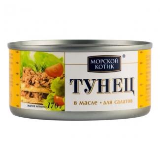 """Тунец в масле для салатов """"Морской Котик"""""""