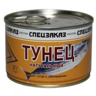 """Тунец натуральный """"Спецзаказ"""""""