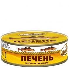 Печень трески натуральная